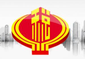 wanshui